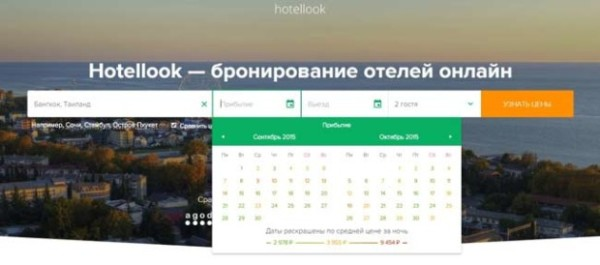 how-to-use-hotellook-1